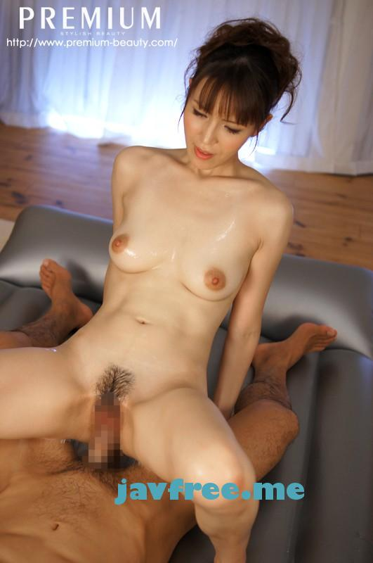 [PGD 570] PREMIUM STYLISH SOAP 沙織 PGD