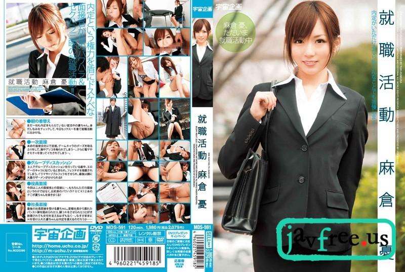 [MDS 591] Office ladys working day   Yuh Asakura 麻倉憂 Yuh Asakura MDS