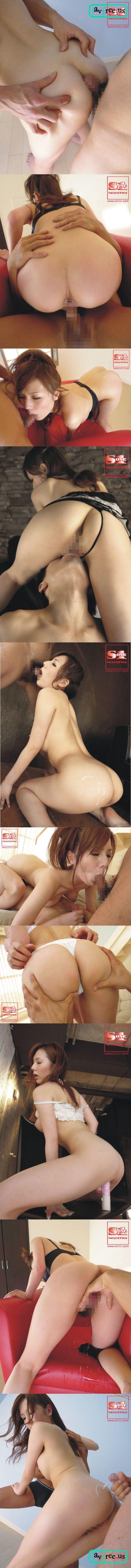 [SOE 520] 受精する美尻 梓ユイ 梓ユイ SOE