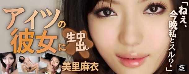 [SSKJ 026] サスケジャム Vol.26 「ねぇ、今晩ワタシとヤる?」 : 美里麻衣 美里麻衣 SSKJ