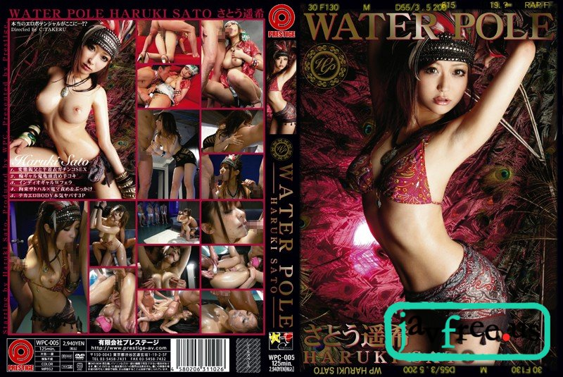 [HD][WPC 005] WATER POLE 05 さとう遥希 さとう遥希 wpc