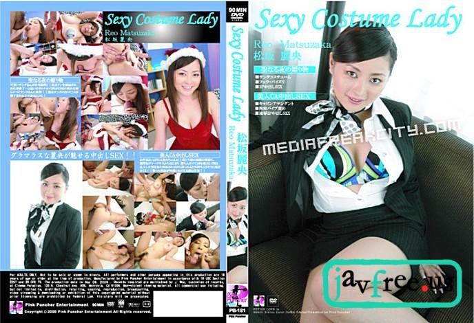 [PB 181] Sexy costume lady   Reo Matsuzaka Reo Matsuzaka PB