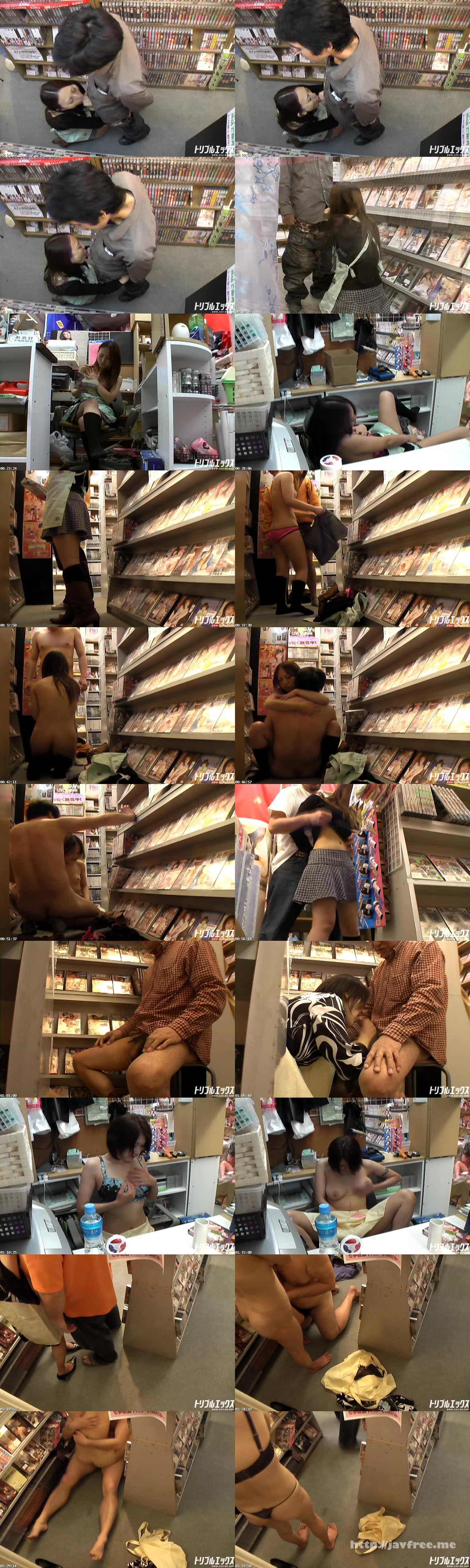 XXX AV 20868 パンキシャ!レンタルビデオ店の監視カメラは見た vol.04 XXX AV