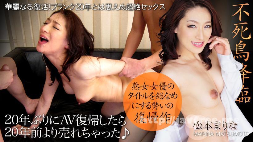 XXX AV 21586 やめられない・・・SEX依存性PART2フルHD~盛り狂う淫らな女達~松本まりな 後編 XXX AV