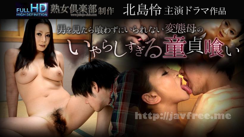 XXX AV 21765 変態母のいやらしすぎる童貞喰い 第2話 XXX AV