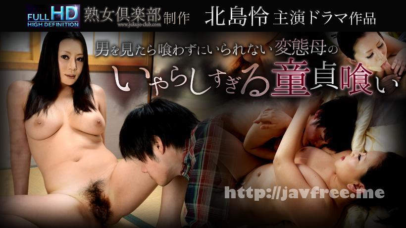 XXX AV 21766 変態母のいやらしすぎる童貞喰い 第3話 XXX AV