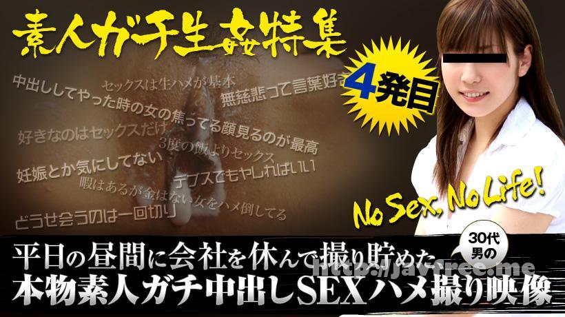 XXX AV 21834 俺の秘蔵映像10連発!本物素人ハメ撮りガチ中出しSEX映像 №.04 まい XXX AV