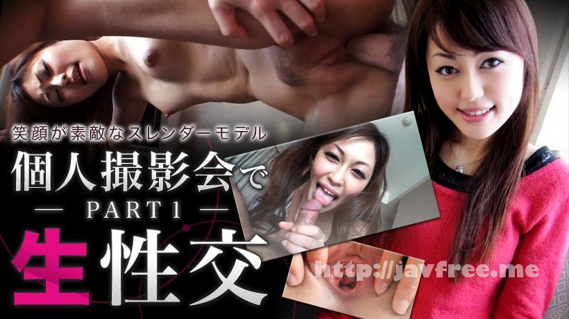 XXX AV 22111 春奈 フルHD 個人撮影会で生性交 PART1 春奈 XXX AV