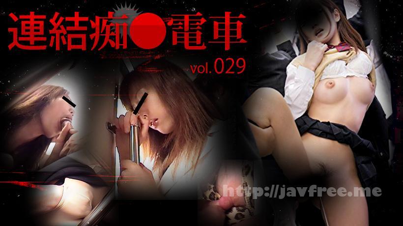 XXX-AV 22609 連結痴●電車 vol.029