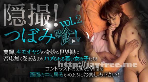 XXX-AV 22794 隠撮!つぼみ喰い Vol.2 part1