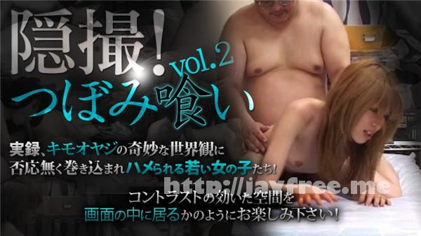XXX-AV 22798 Vol.2 part5 隠撮!つぼみ喰い Vol.2 part5