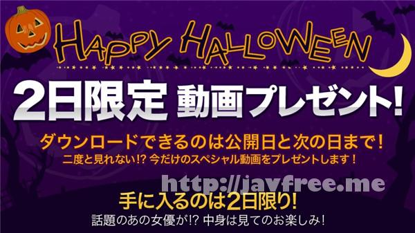 XXX-AV 22809 vol.09 HALLOWEEN CARNIVAL2日間限定動画プレゼント!vol.09