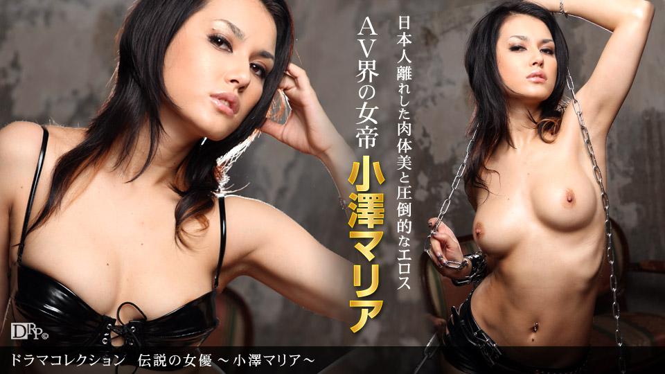 1pondo 050310 826 Maria Ozawa 小澤マリア Maria Ozawa 1pondo