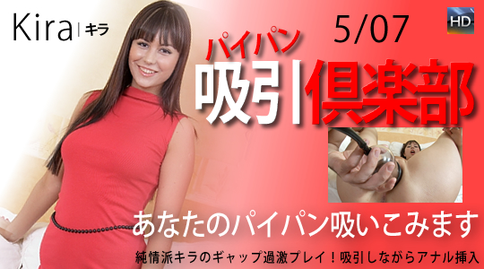 kin8tengoku 0223 kin8tengoku
