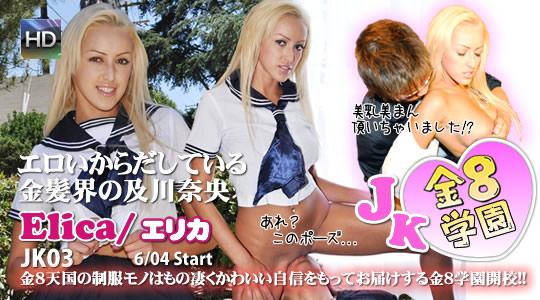 kin8tengoku 00241 HD kin8tengoku HD