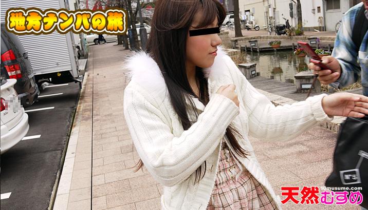 10musume 061210 01 HD 天然むすめ 10musume