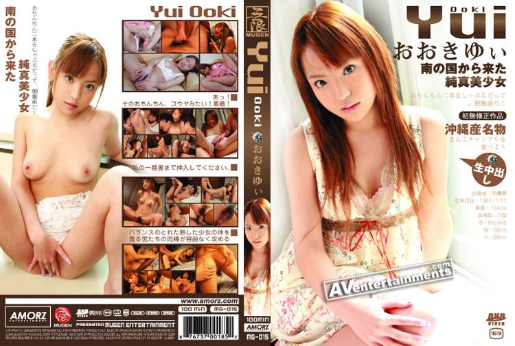 [MG 015] Yui Ooki MG