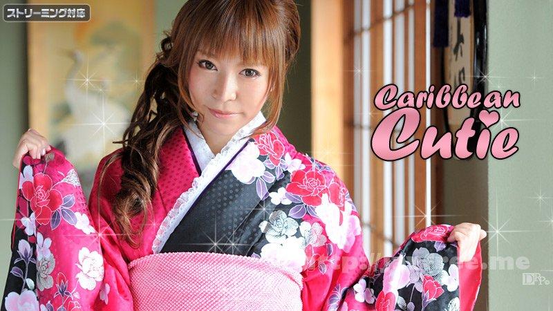 カリビアンコム 010412-905 カリビアンキューティー Vol.22 美咲恋