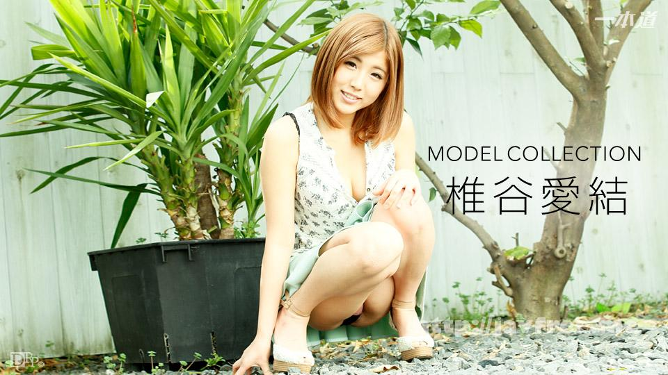 一本道 010517_459 モデルコレクション 椎谷愛結 - image 010517_459-1pon on https://javfree.me