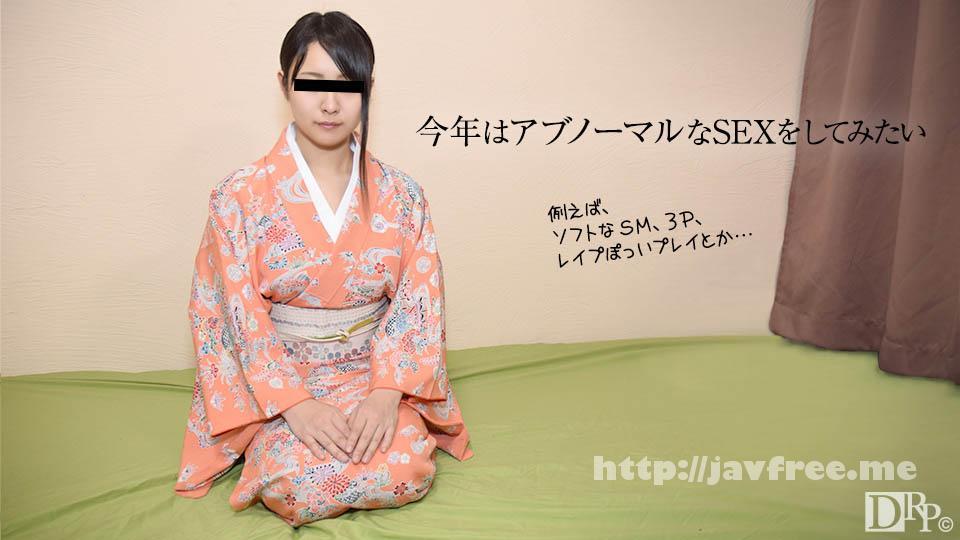 天然むすめ 010717 01 エッチ好きな私の今年の目標は・・・ 戸田くれあ 戸田くれあ 天然むすめ 10musume