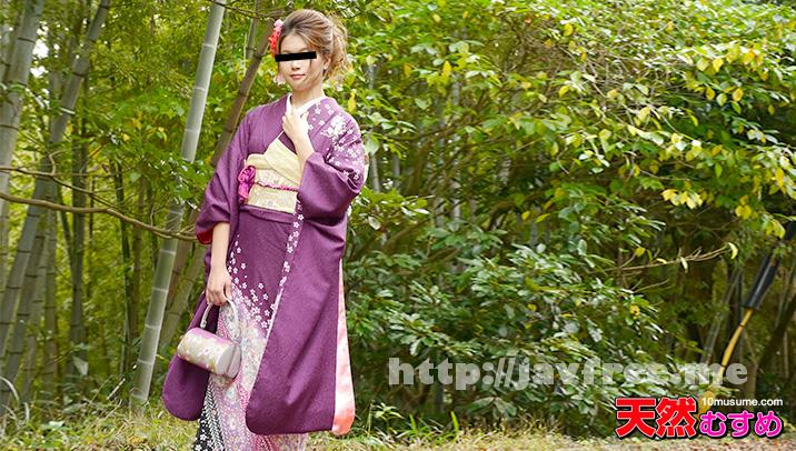 天然むすめ 010816_01 姫始めは撮影で綺麗に撮って欲しいから 川上理沙 - image 010816_01-10mu on https://javfree.me