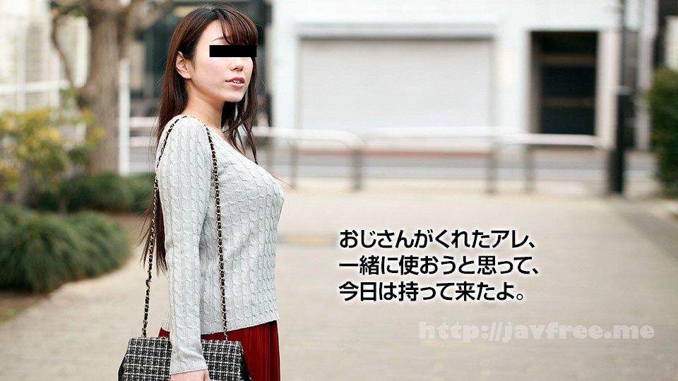 天然むすめ 011018_01 おじさんダメいっちゃうよ 石田結実