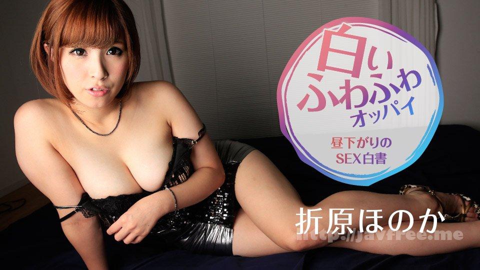 [BT-161] 恋オチ : 羽多野しずく - image 012718-593-carib on http://javcc.com