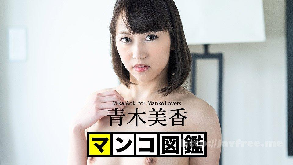 Tokyo Hot n1441 東熱激情 性処理残業 OL 特集 part5 - image 020520-001-carib on https://javfree.me
