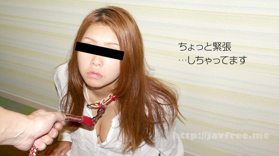 [HD][MUKD-443] 制服美少女の敏感乳首をずっと愛撫しながら大量中出し! 美谷朱里 - image 020618_01-10mu on http://javcc.com