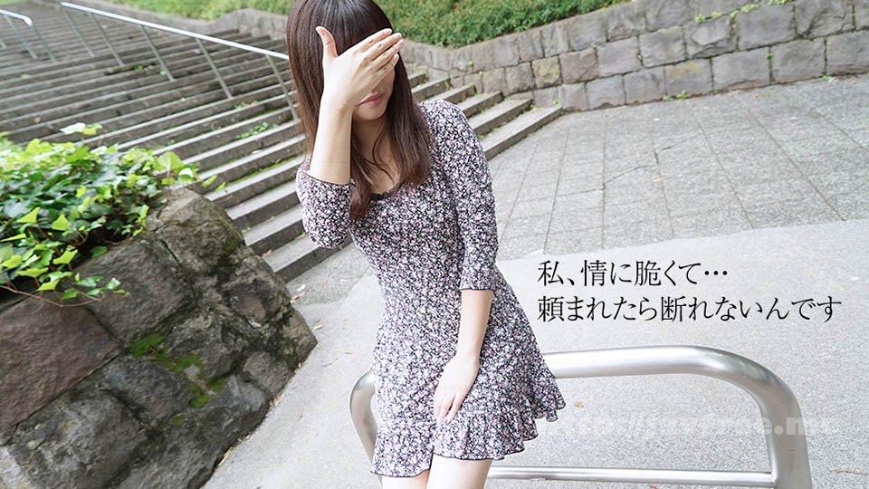 [HBAD-407] 媚薬を盛られ他人棒の虜になった妻 椎名カノン - image 022218_01-10mu on http://javcc.com