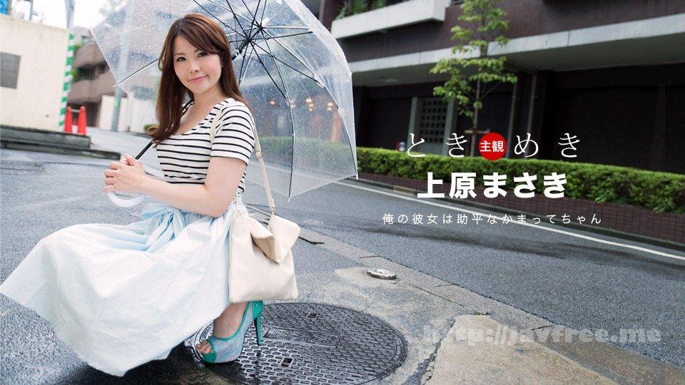 Tokyo Hot n1289 大乱交SP2006ディレクターズカット版【後編】 - image 022718_651-1pon on http://javcc.com