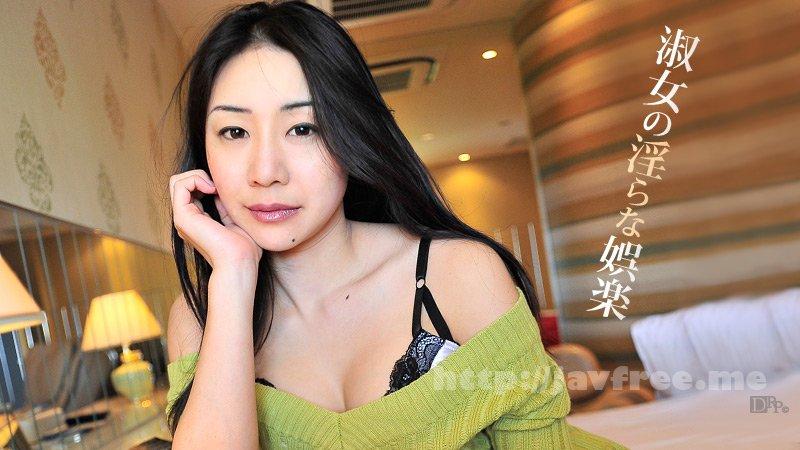 カリビアンコム 022812-954 淑女の淫らな娯楽 若林美保