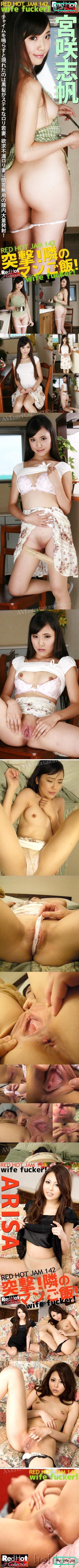 [RHJ 142] Red hot jam 142:Arisa,Shiho Miyasaki 宮咲志帆 Shiho Miyasaki Red Hot Jam Arisa