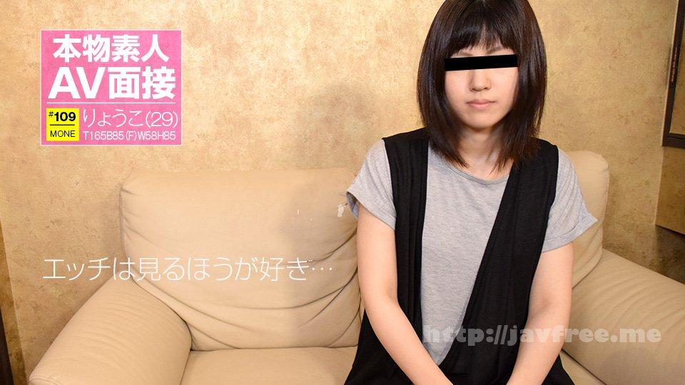 pacopacomama 030118_229 色白ぽちゃかわ奥様の孤独 - image 030118_01-10mu on http://javcc.com