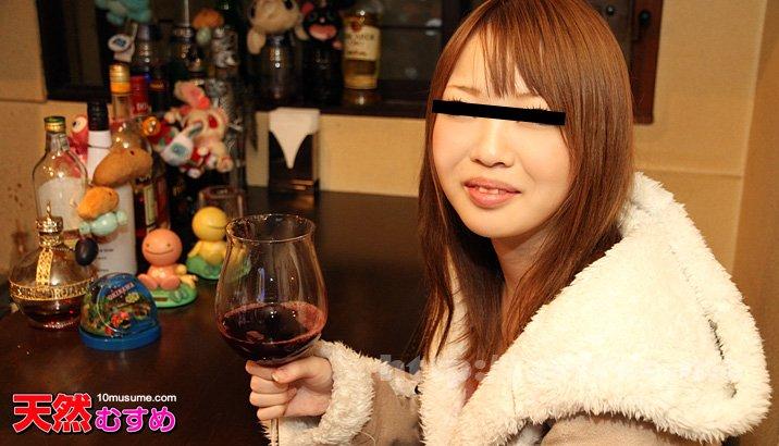 Tokyo Hot n1470 Tokyo Hot Panty Hose Play Special =part8= - image 030911_01-10mu on https://javfree.me