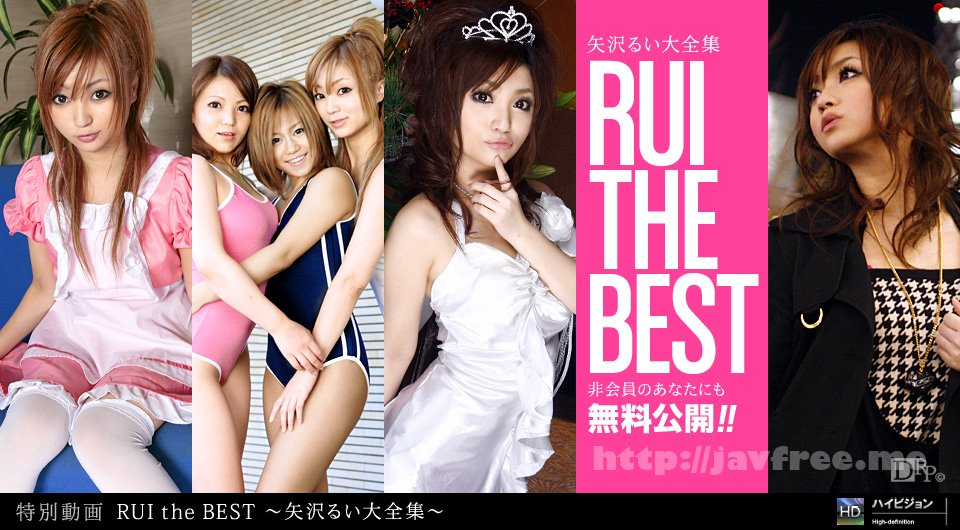一本道 031111_047 RUI the Best