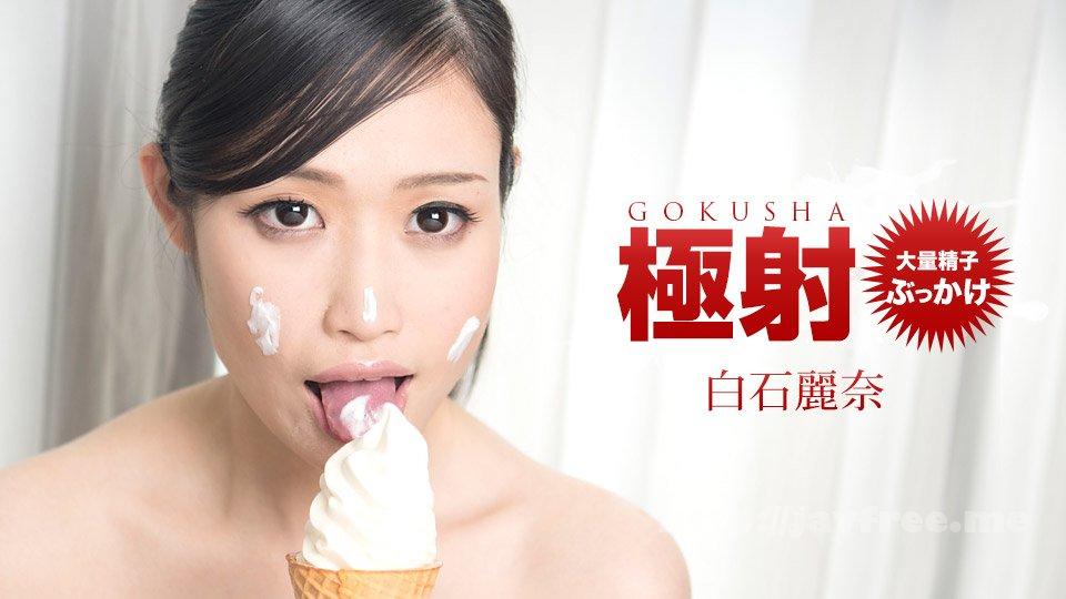 [STAR-896] 竹田ゆめ いいなり温泉旅行 - image 032118_661-1pon on http://javcc.com