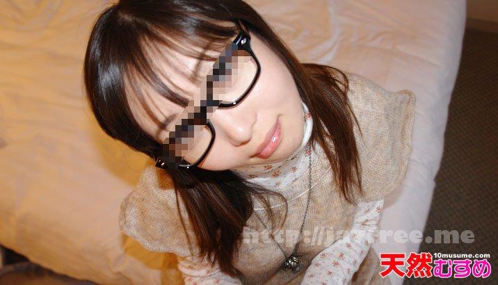 天然むすめ 040310_01 真面目な学生メガネにおもいっきりぶっかけ! 望月なつこ