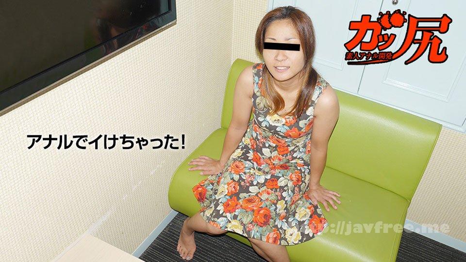 天然むすめ 042319_01 ガッ尻 〜初アナルでイきまくり〜 三沢さえこ