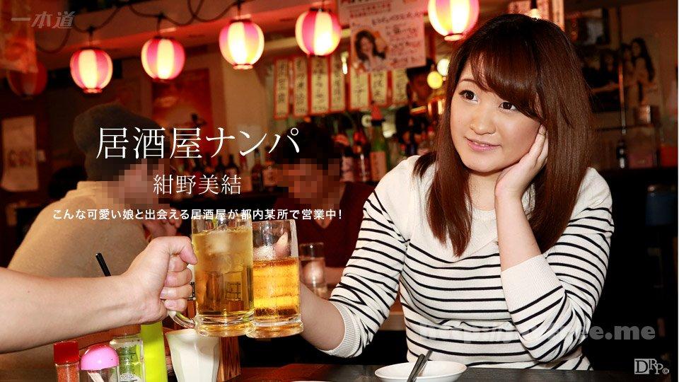 Tokyo Hot n1236 コスプレ美巨乳娘驚愕激震姦【後編】 - image 050917_525-1pon on https://javfree.me
