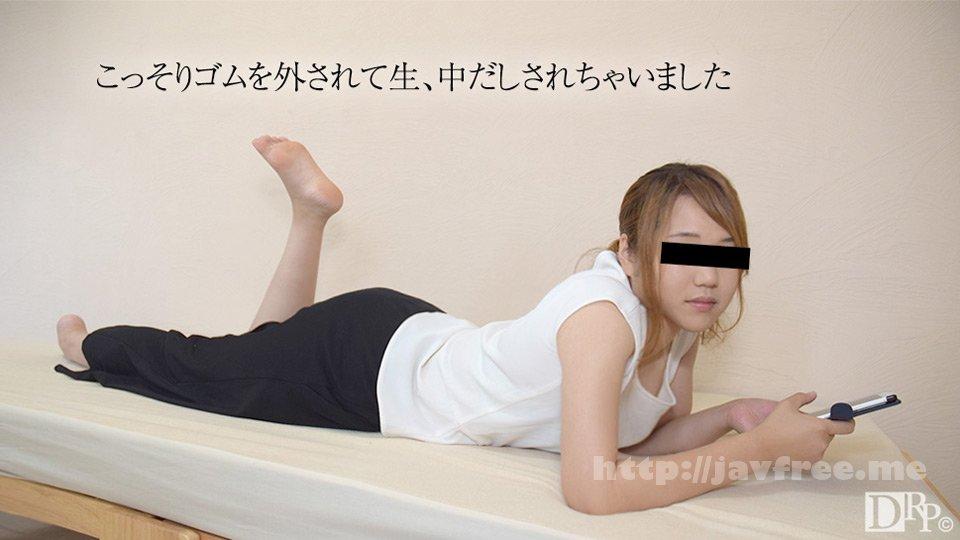 Tokyo Hot n1238 Gカップ美少女完全嬲姦【後編】 - image 052317_01-10mu on http://javcc.com