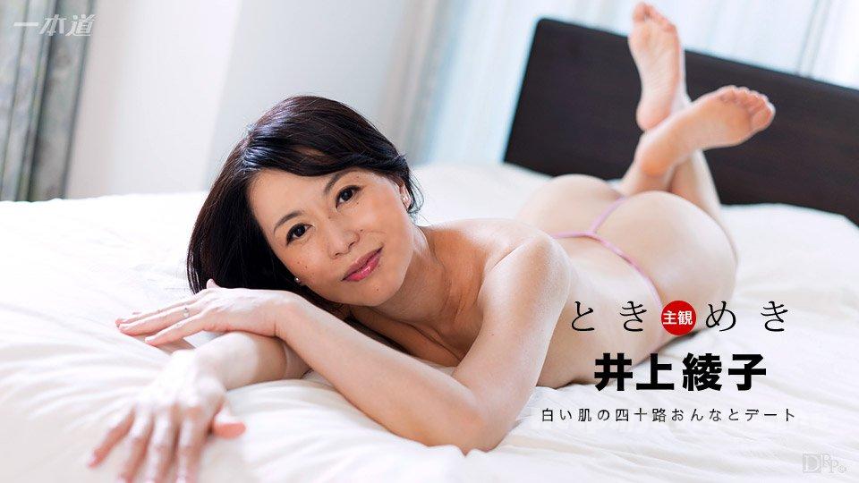 Tokyo Hot n1238 Gカップ美少女完全嬲姦【後編】 - image 052317_530-1pon on http://javcc.com