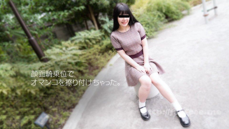Heyzo 1742 続々生中~乱れまくりの美少女~ - image 052618_01-10mu on http://javcc.com