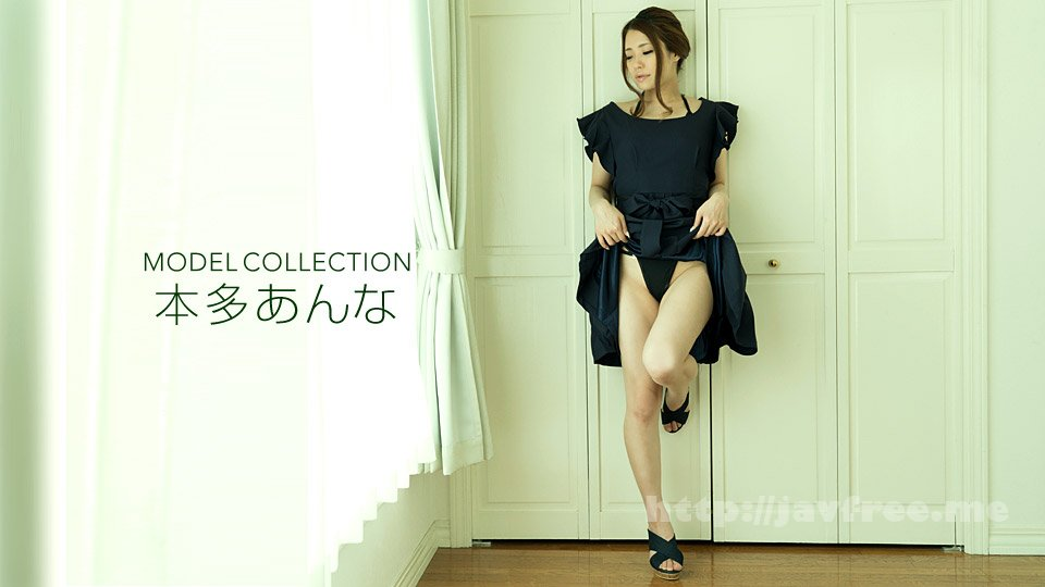 Heyzo 1742 続々生中~乱れまくりの美少女~ - image 052618_692-1pon on http://javcc.com