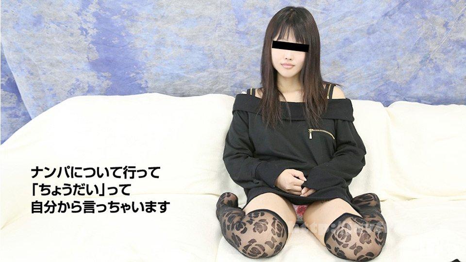 Tokyo Hot k1465 チーム木村番外編 - image 060817_01-10mu on http://javcc.com