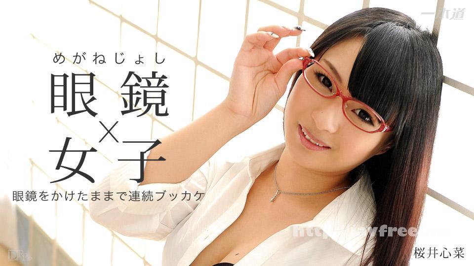 一本道 061015_095 桜井心菜 Sky Angel 186 パート2 - image 061015_095-1pon on https://javfree.me