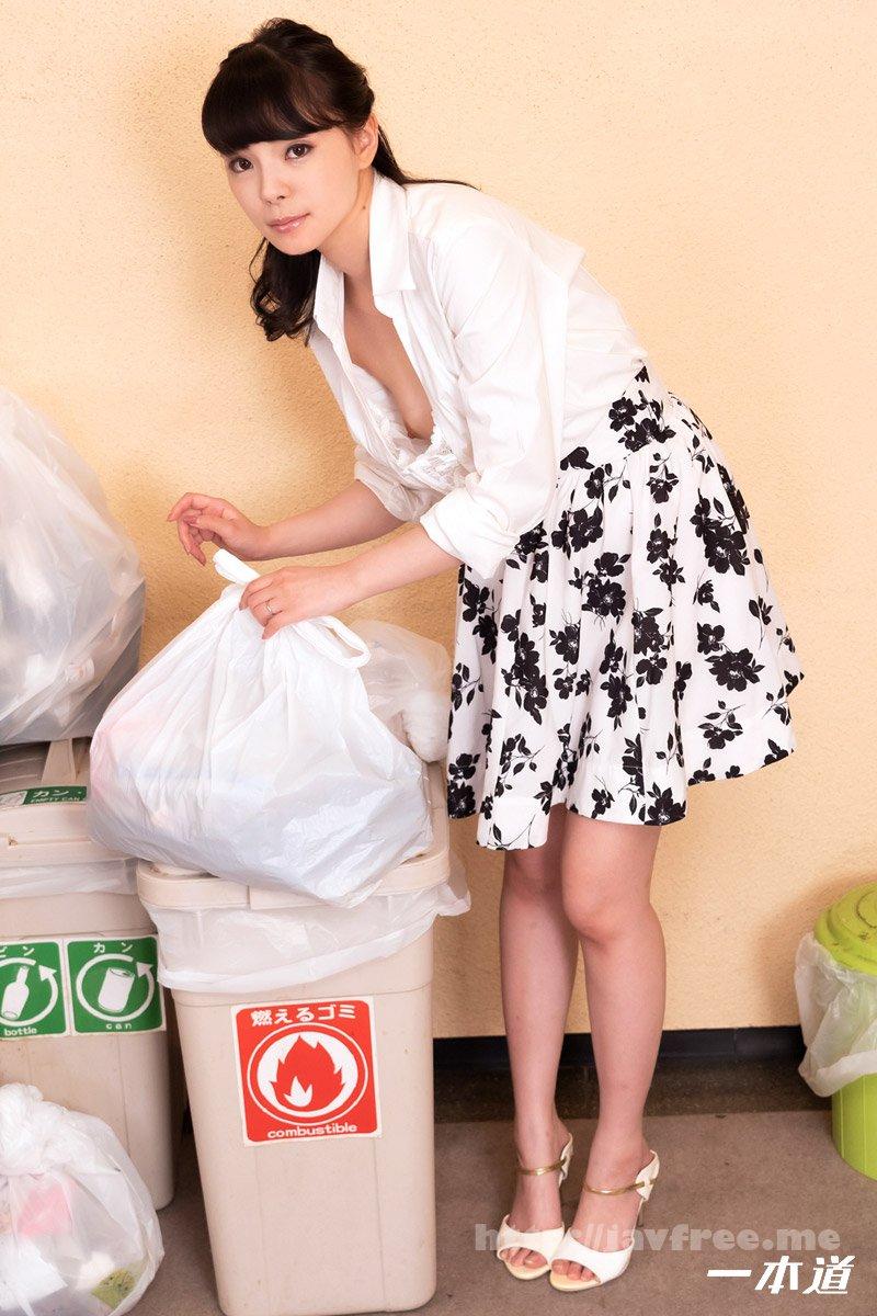 一本道 061721_001 朝ゴミ出しする近所の遊び好きノーブラ奥さん 天緒まい - image 061721_001-1pon-1 on https://javfree.me