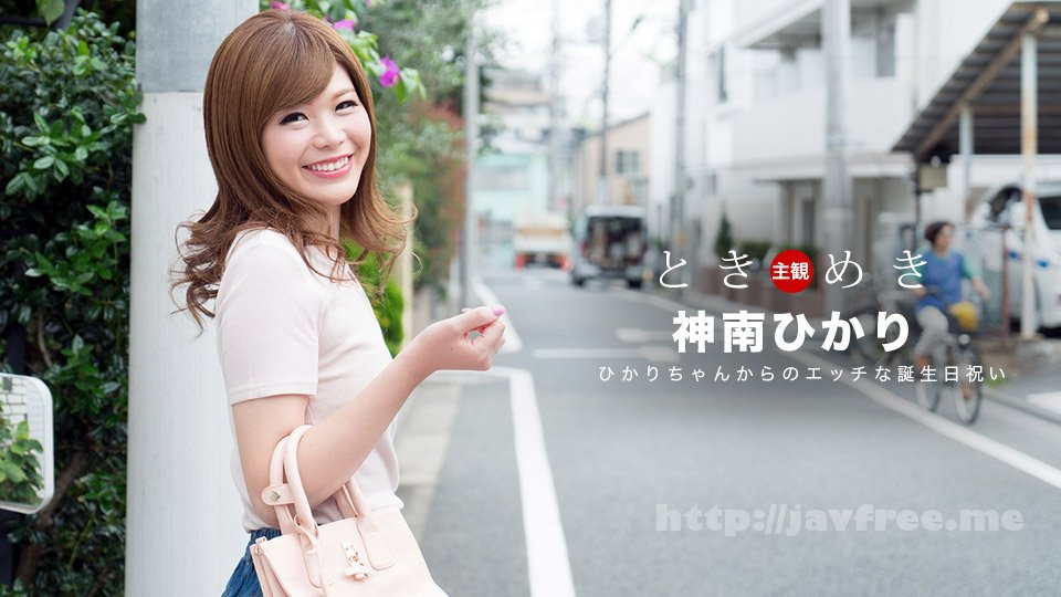[HD][OPUD-290] ご奉仕メイド 糞尿M男調教 希咲あや - image 062318_704-1pon on http://javcc.com