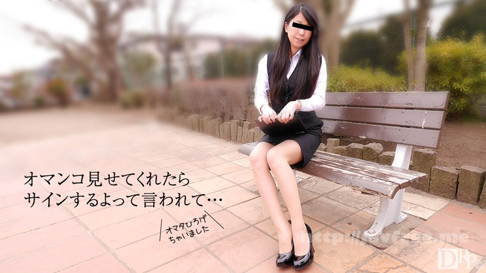 Heyzo 1522 続々生中~元子役をドピュドビュ汚す~ - image 062417_01-10mu on http://javcc.com