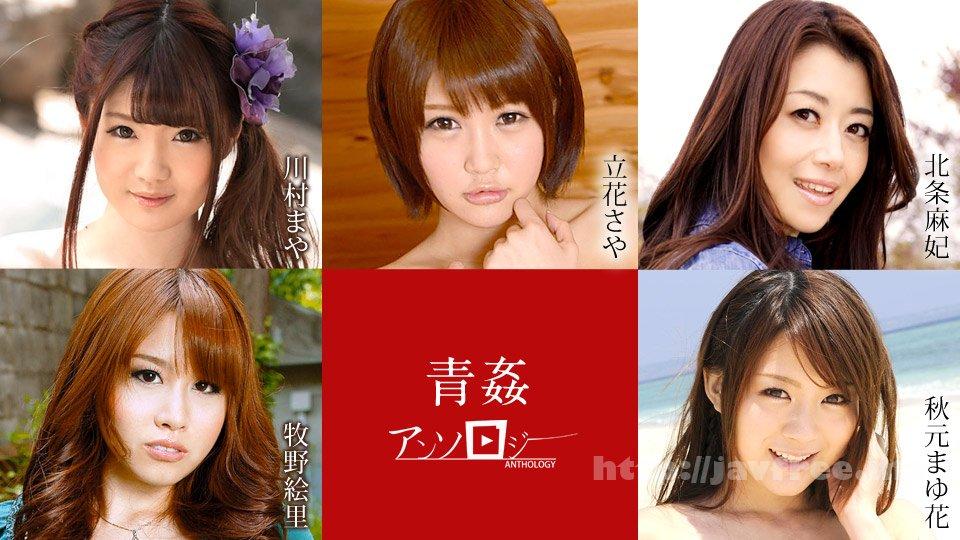 Tokyo Hot n1470 Tokyo Hot Panty Hose Play Special =part8= - image 062520-001-carib on https://javfree.me